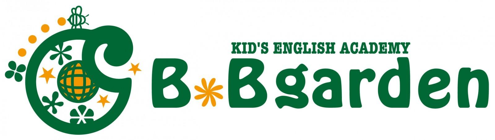B.Bgarden | 三鷹市牟礼・下連雀の子ども英語教室